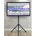 Прокат (аренда) телевизора