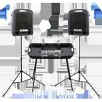музыкальный оборудование