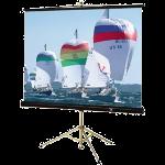Аренда - экрана в Тюмени