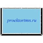 Изготовление - экранов в Тюмени