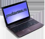 Ноутбук в прокат и аренду в Тюмени